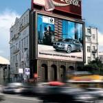 Применение светодиодных видеоэкранов в рекламе и спорте