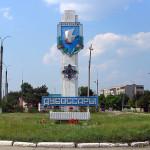 В Дубоссарах коммунальные службы благоустраивают город