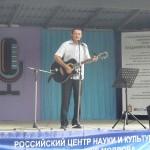 Фестиваль авторской песни прошел в Дубоссарах