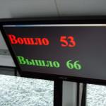 Электронная система учета пассажиров появится в ПМР