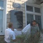 Мемориальная доска защитника ПМР открылась в Каменке