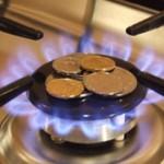 В ПМР снизилась цена на газ для промышленных предприятий