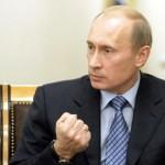 Молодежь ПМР обратилась к Путину