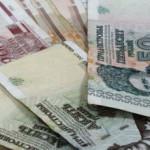 В Приднестровье введен новый налог на офшоры