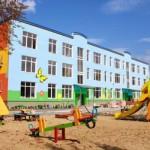 В Рыбнице открылся детский сад «Росинка»