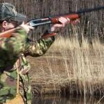 В Тирасполе пройдет экзамен охотников