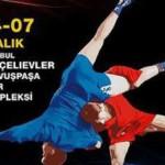 Самбист из ПМР стал призером первенства Европы среди кадетов