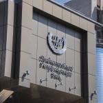 Центробанк ПМР будет поддерживать курс приднестровского рубля