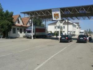moldova-vama