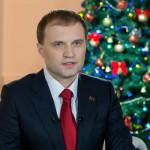 Поздравление Президента ПМР с Новым годом
