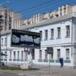 К лету в Тирасполе откроется поликлиника №3