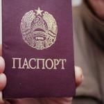 В Приднестровье стало на 115 граждан больше