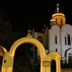В Тирасполе прошло пасхальное богослужение
