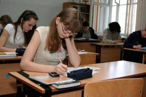 school-ege