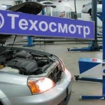 В ПМР свыше 70 тыс. транспортных средств прошли техосмотр