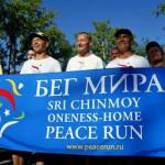 Международная эстафета «Бег Мира» пройдет через ПМР