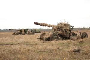 artileria-pmr