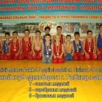 Юные спортсмены из Рыбницы показали хорошие результаты на кубке Молдовы