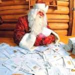 В Тирасполе проходит акция «Письмо Деду Морозу»