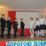 В Тирасполе пройдет благотворительный концерт «Дорога Добра»