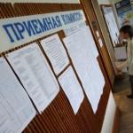 В ПМР начался отбор в российские вузы