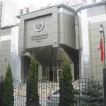 Центральный банк ПМР выпустит юбилейные медали