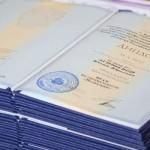 Расширен перечень документов не требующих нострификации