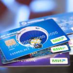 ПМР может присоединиться к российской платежной системе «МИР»